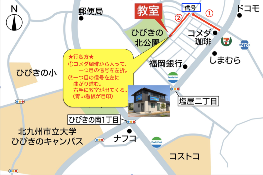 hibikino map